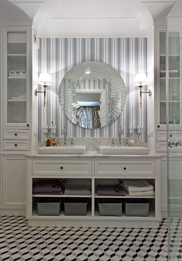 Aranżacja Sypialni Z łazienką Inspiracja Homesquare