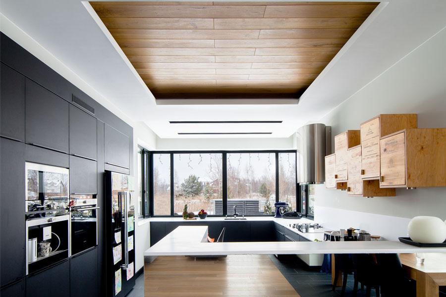 Prostokątna kuchnia z podwieszanym sufitem  Architektura   -> Kuchnie Z Sufitem Podwieszanym