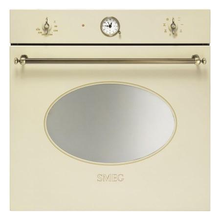Piekarnik elektryczny SMEG SFT805PO COLONIALE