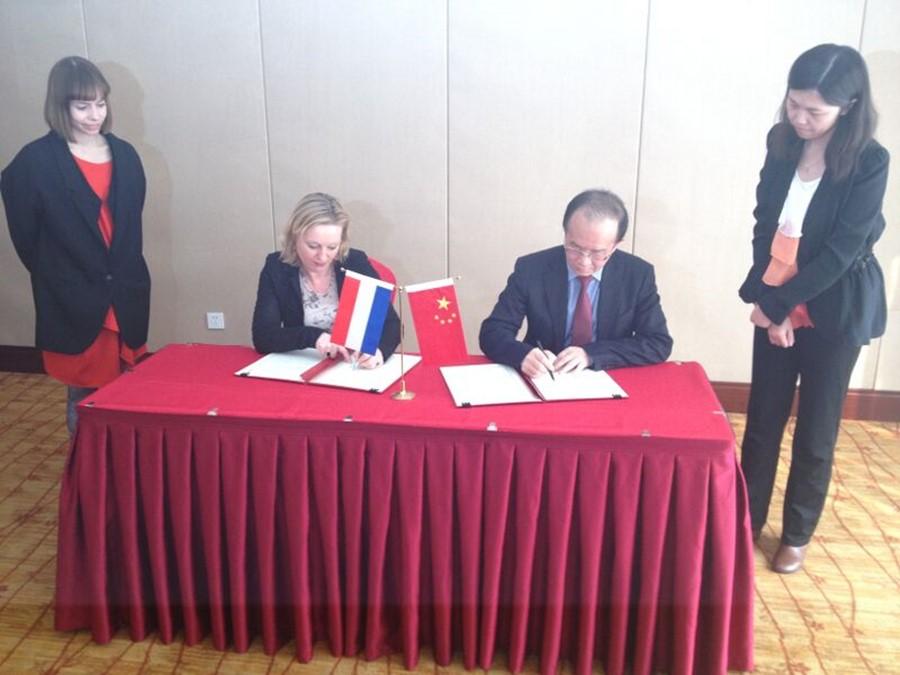 Podpisanie oficjalnego porozumienia w sprawie rozwoju Parków Wolnych od Smogu