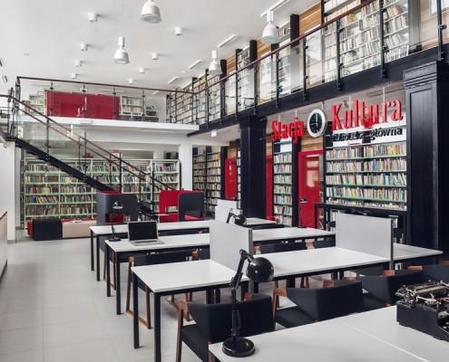 Biblioteka w Rumi - Sikora wnętrza