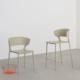Nowoczesne krzesła i hokery Koki