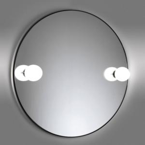 Okrągłe lustro łazienkowe z oświetleniem Ball